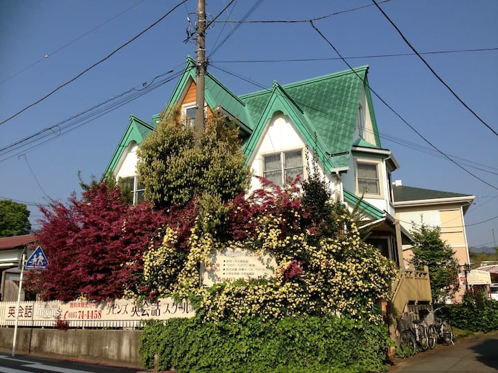 Near Hakone-Romantic Canadian House