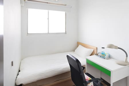 Feng Chia, Bus Stop, Single room Wifi | 像家一樣的住所 - Beitun District - Appartamento