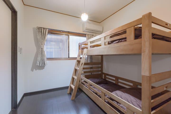 Kyoto Guesthouse Hachijo room 4 - Minami Ward, Kyoto