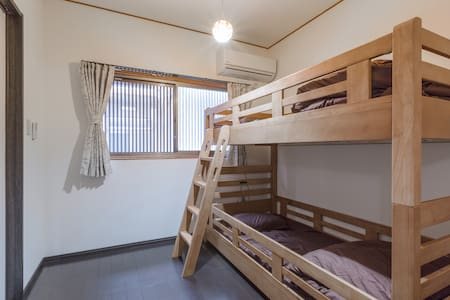 Kyoto Guesthouse Hachijo room 4 - Guesthouse