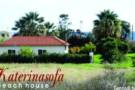 katerinasofa beach house