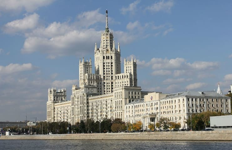 Moscow center apt.next to Kremlin