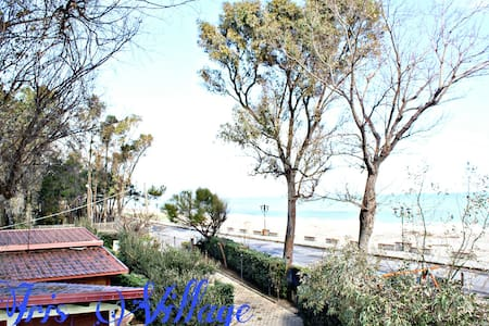 Villa Verde - San Sostene Marina - Villa - 1