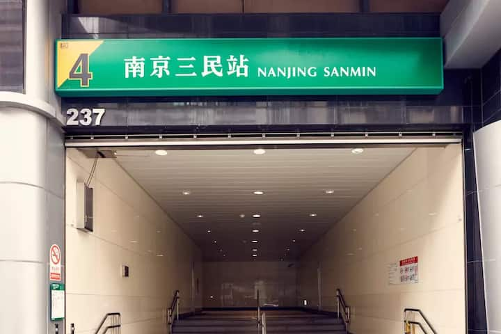南京三民捷運MRT電梯冷氣陽台大套雅房美食街吃飯方便限女Clean bedroom see 101