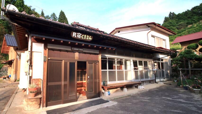 Scenic Fukushima Farm+Winery(ᵔᴥᵔ)2 meals+Pickup!