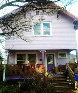 Super Cheap in Happening Hawthorne - Portland - House
