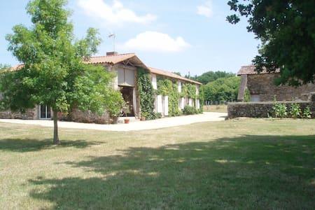 Logement entier à la Jaudonnière - La Jaudonnière - Nature lodge