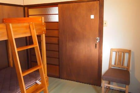 Small & cozy Japanese style room / near JR Nara St - Nara-shi - Ev