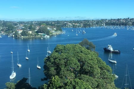 Outstanding view from everywhere - close to CBD - Greenwich