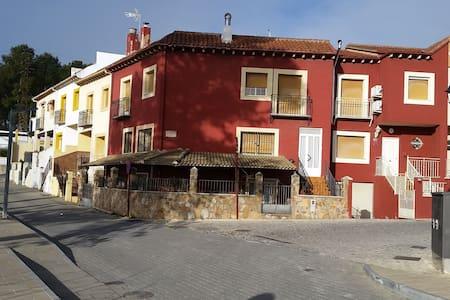 CASA EN EL CORAZON DE BAEZA - Baeza - House