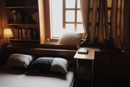 MUJI style cozyroom  in city center - Shanghai