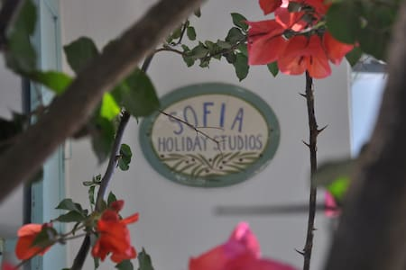 Sofia Holiday Studios - Stafilos - 公寓