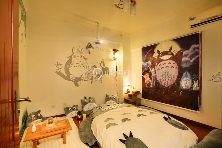 懒塌塌别墅公寓-龙猫观影房 - Chengdu - Adosado