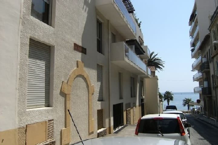 Appart agréable, proche des plages. - Toulon - Apartmen