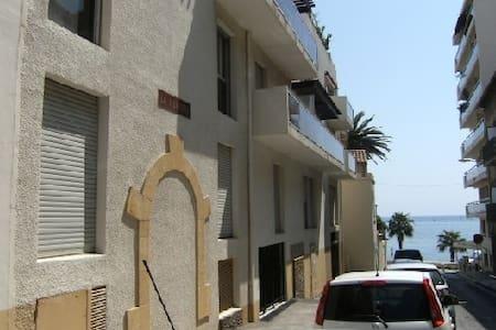 Appart agréable, proche des plages. - Toulon - Apartemen