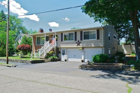 Beautiful, cozy, one family home - Pawtucket - House