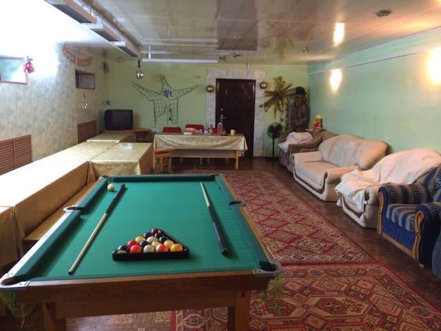 Guest house Bronnitsa