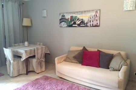 Alloggio con giardino nella cintura di torino - Alpignano - Apartment