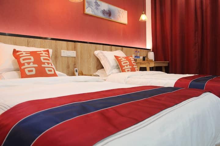 泰山脚下-四合院 柒星院子  喜悦  温馨特色双床房