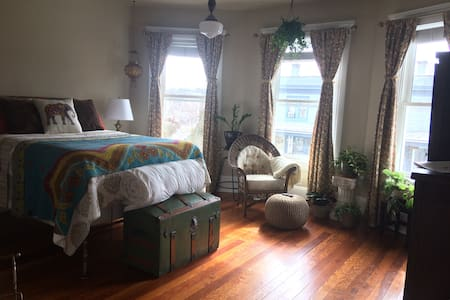 Guest Room in Downtown Harrisonburg - 哈里森堡(Harrisonburg) - 独立屋