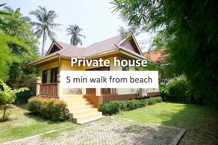 *A 490 m. to beach BangTao #2  + pool - Ev