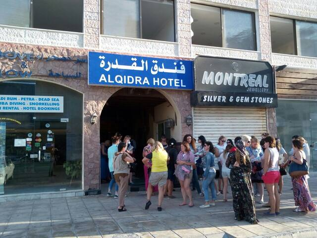 Al-Qidra Hotel, your second home in Aqaba
