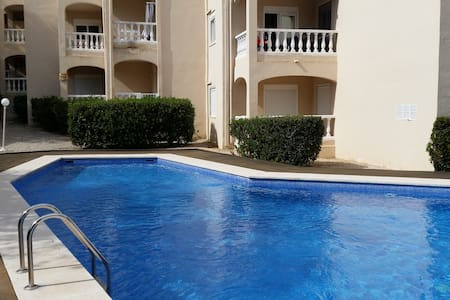 Apartamento a 2 minutos de la playa - Canyamel