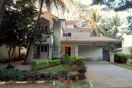 Private room in a beautiful villa in Whitefield - Bangalore - Vila