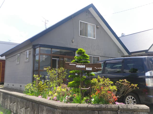 Furano Base Rental house (Max of 10 people)