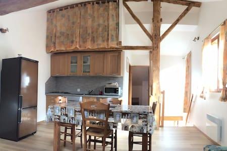 Gite montagnard,Les Cabannes, Pyrénées Ariégeoises - Les Cabannes