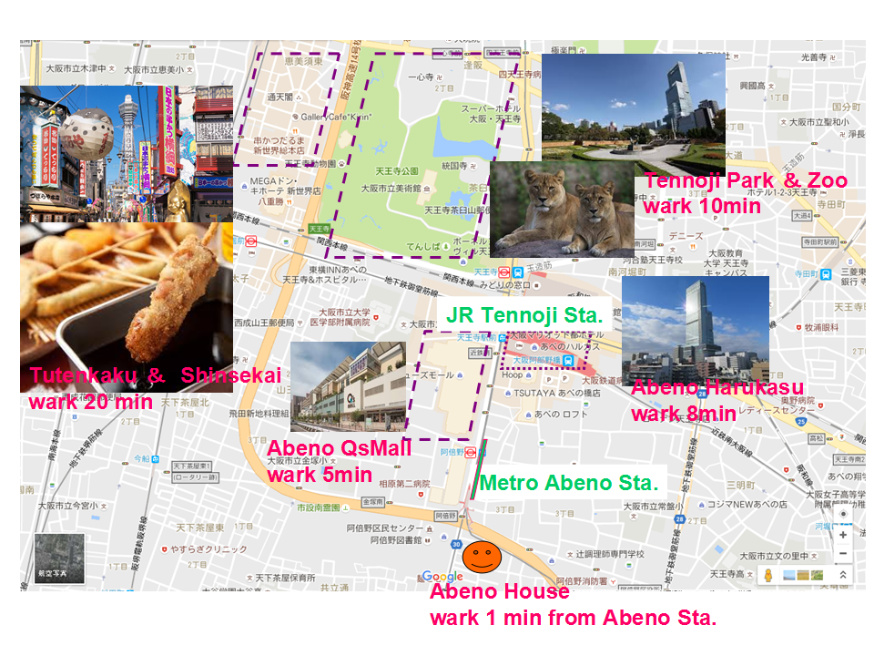 OpenSale1 min Metro STA MblWIFI Free Cozy room Apartments for