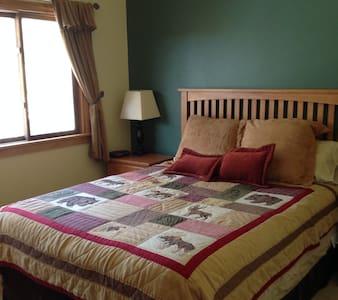 Breckenridge/Blue River clean room & private bath - ブルーリバー - 一軒家