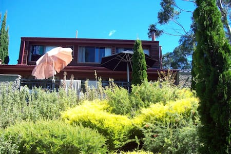Jindabyne Treat private situation upstairs