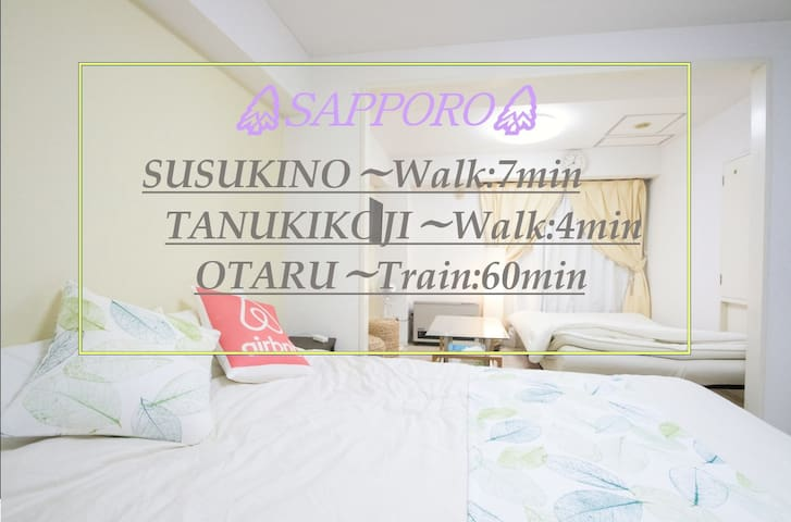 ♥Welcome to Sapporo♥- ❅Susumino 7 minutes