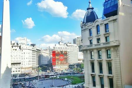 Cómoda habitación en centro de Buenos Aires