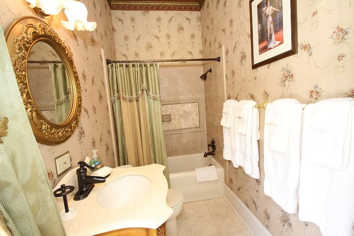 Bathroom #1--private bathroom for the Master Bedroom, tub/shower combo