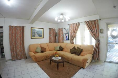 A tranquil and loving sanctuary - Pasig - Casa