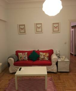 Cozy apartment in the center of chueca - Madrid - Apartment