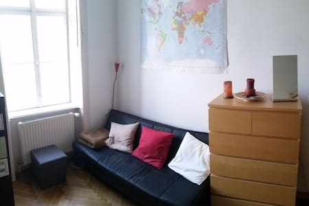 Cozy room nearby Donau-Island & Trainstations - Apartment