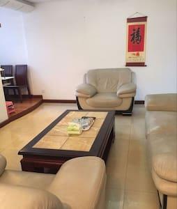 近瘦西湖大润发三室一厅温馨房 - Yangzhou