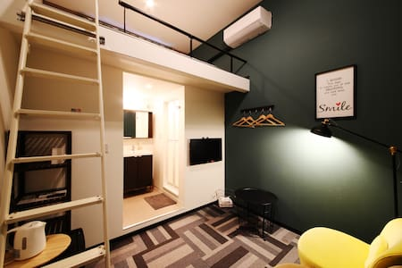 Modern Room Nara