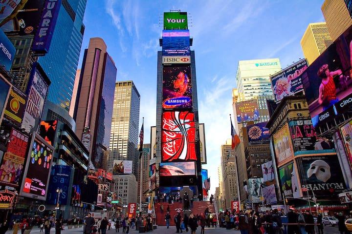 403(2)_Best Location! Times Square & Central Park