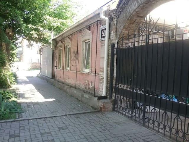 Guest house of the Cherkasov family