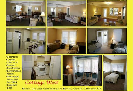Downtown Cottage - Redding - Cabane
