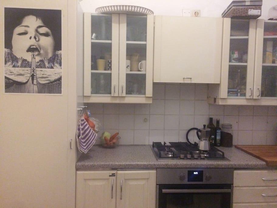 Küche / shared kitchen