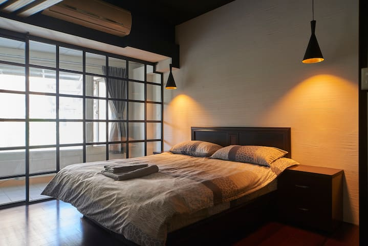 Nanjing Fuxing Station - perfect room for 2 pax