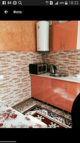 Transfer - Almaty - Apartamento