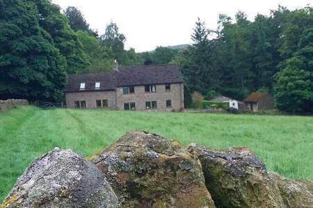 Hope Cottage - idyllic valley hideaway