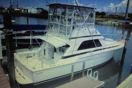 YACHT AVAILABLE UPPER WEST SIDE @ 79TH STREET!! - New York