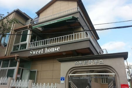 SWEET HOUSE No. 2